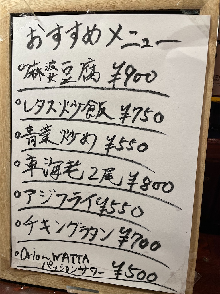 f:id:kazunobu-0915:20210203150919j:image
