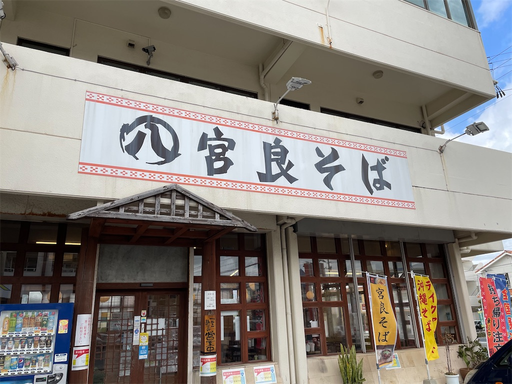 f:id:kazunobu-0915:20210203151350j:image
