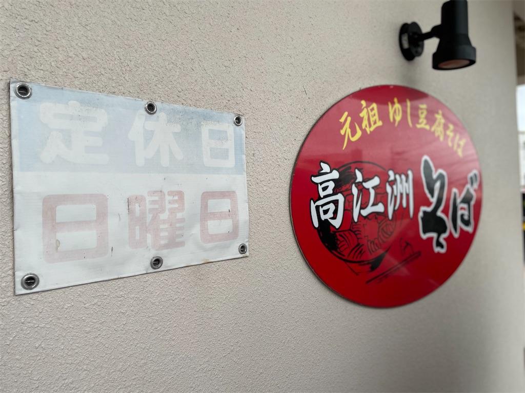f:id:kazunobu-0915:20210212174134j:image
