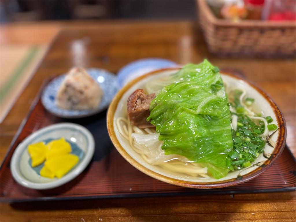 f:id:kazunobu-0915:20210327135949j:image