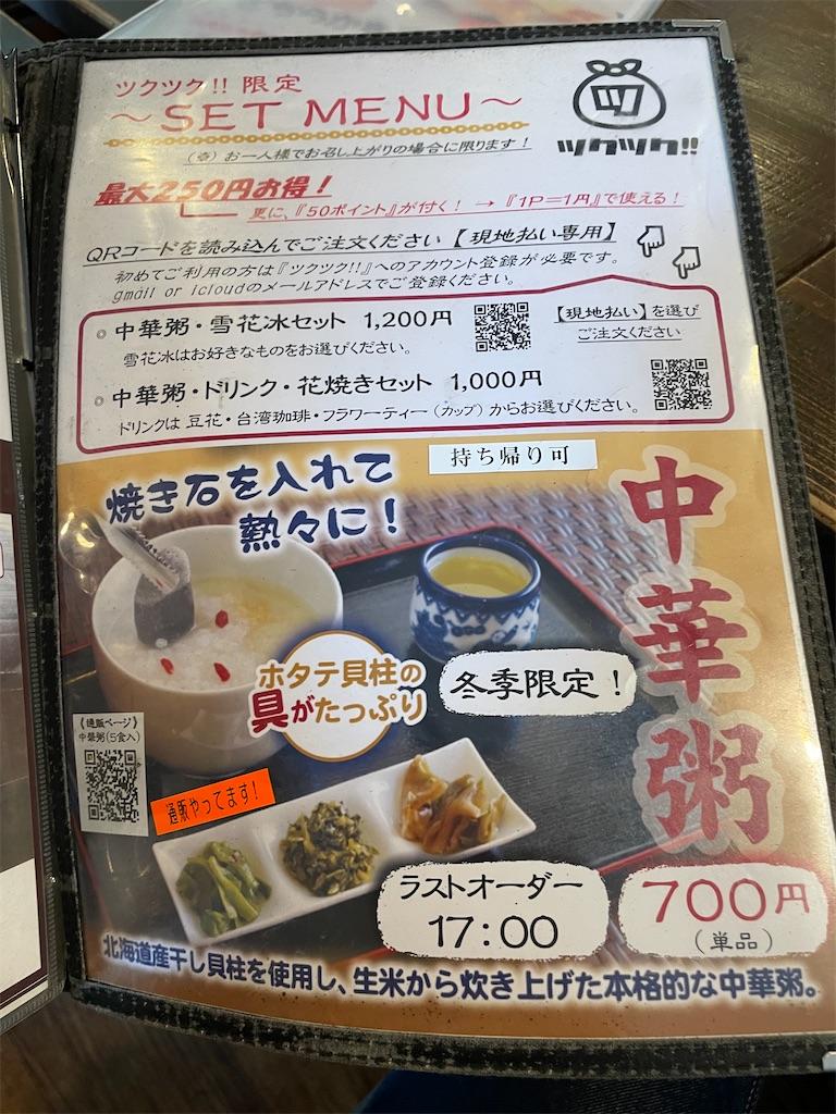 f:id:kazunobu-0915:20210330092106j:image