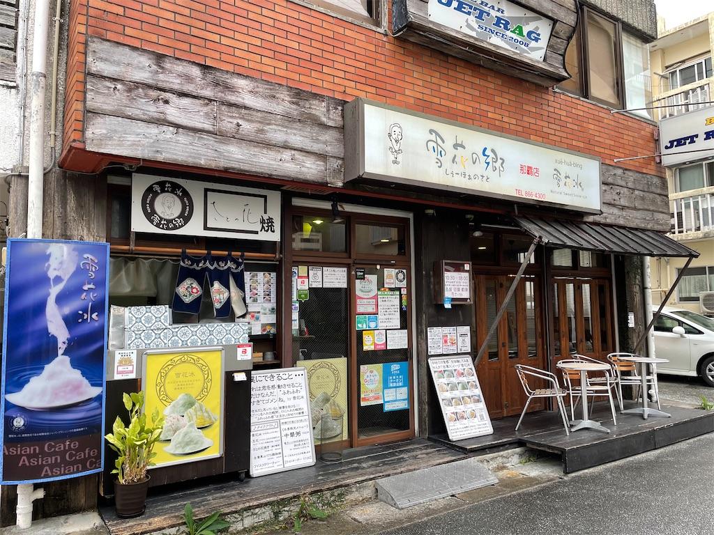 f:id:kazunobu-0915:20210330093338j:image