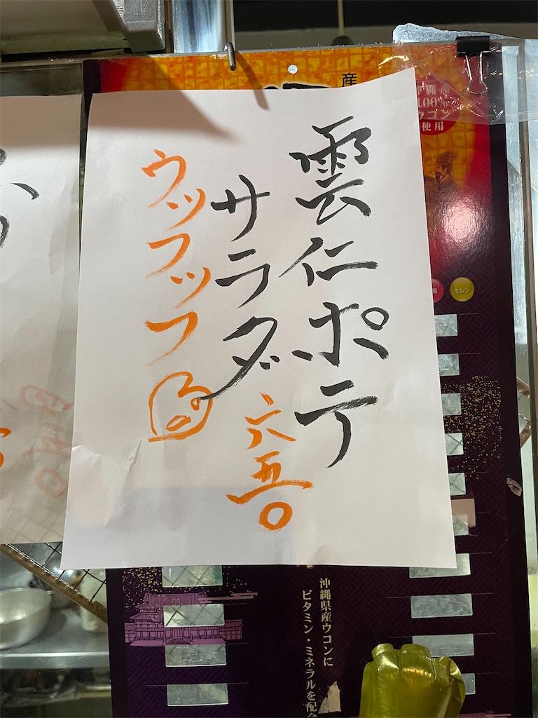 f:id:kazunobu-0915:20210507091432j:image