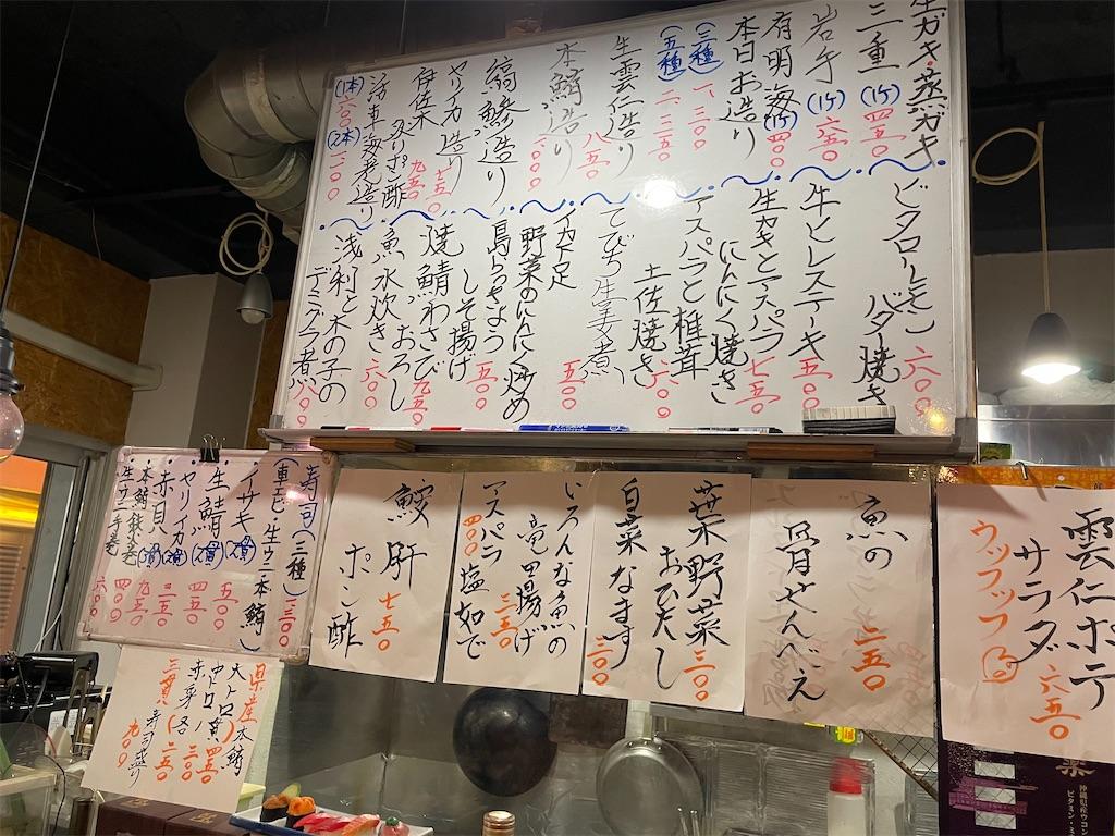 f:id:kazunobu-0915:20210507091436j:image