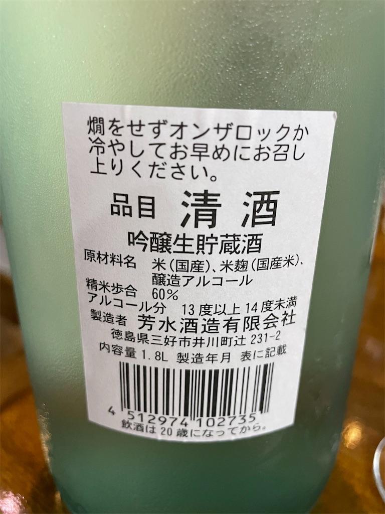 f:id:kazunobu-0915:20210507091708j:image