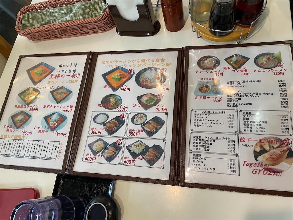 f:id:kazunobu-0915:20210511102801j:image