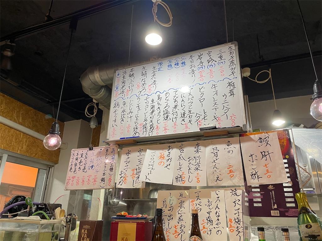 f:id:kazunobu-0915:20210524172804j:image