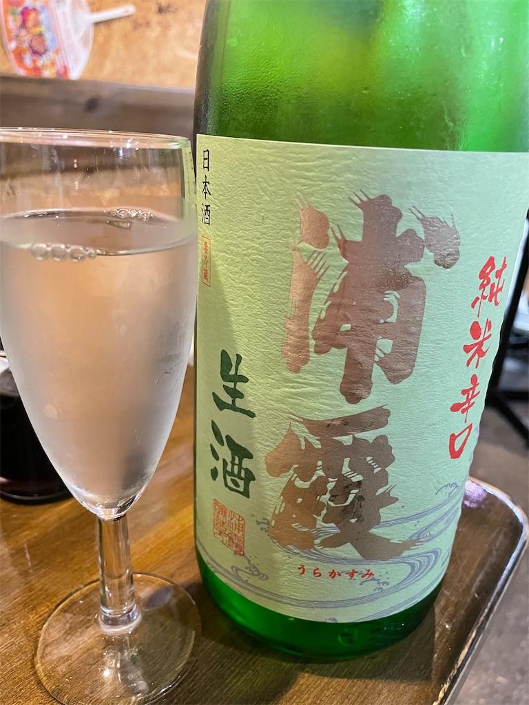f:id:kazunobu-0915:20210524172814j:image
