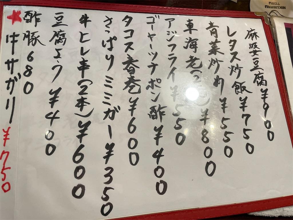 f:id:kazunobu-0915:20210524173031j:image
