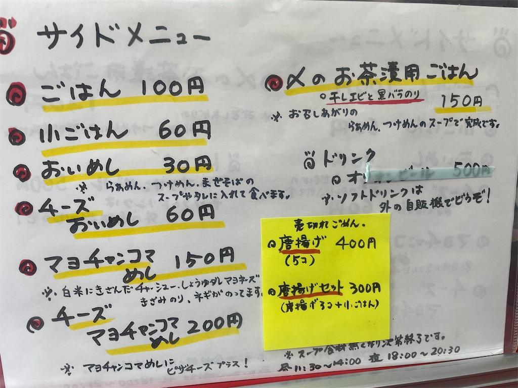 f:id:kazunobu-0915:20210608070231j:image