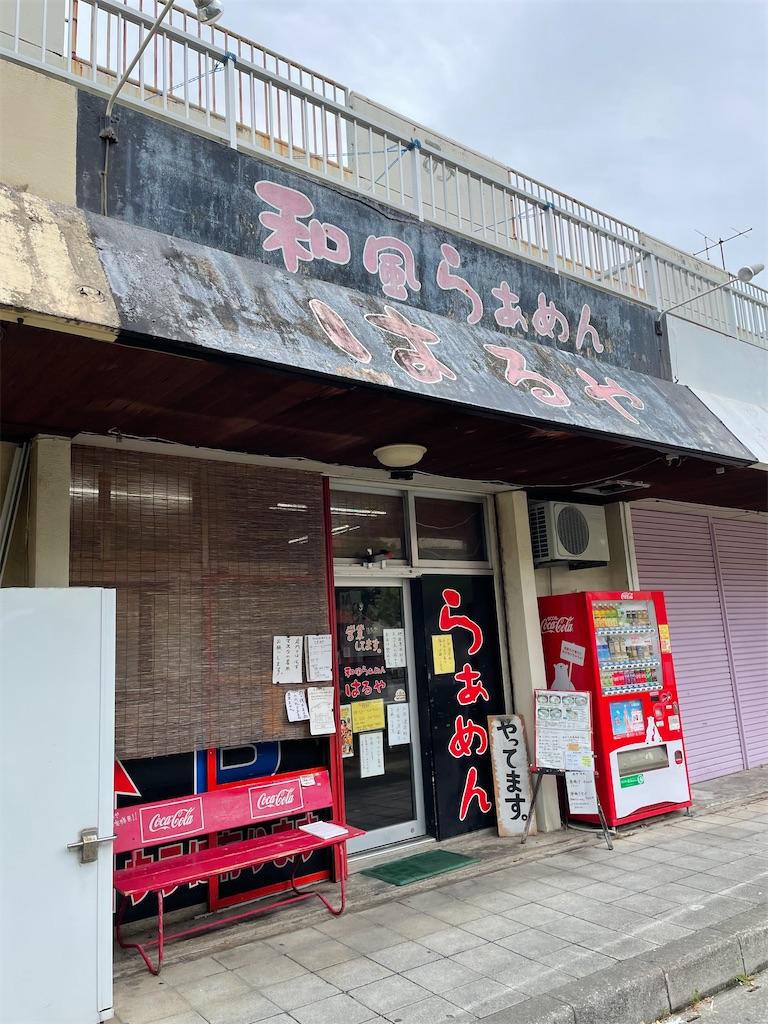 f:id:kazunobu-0915:20210608070348j:image