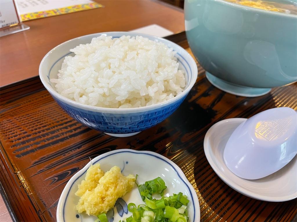 f:id:kazunobu-0915:20210615105613j:image