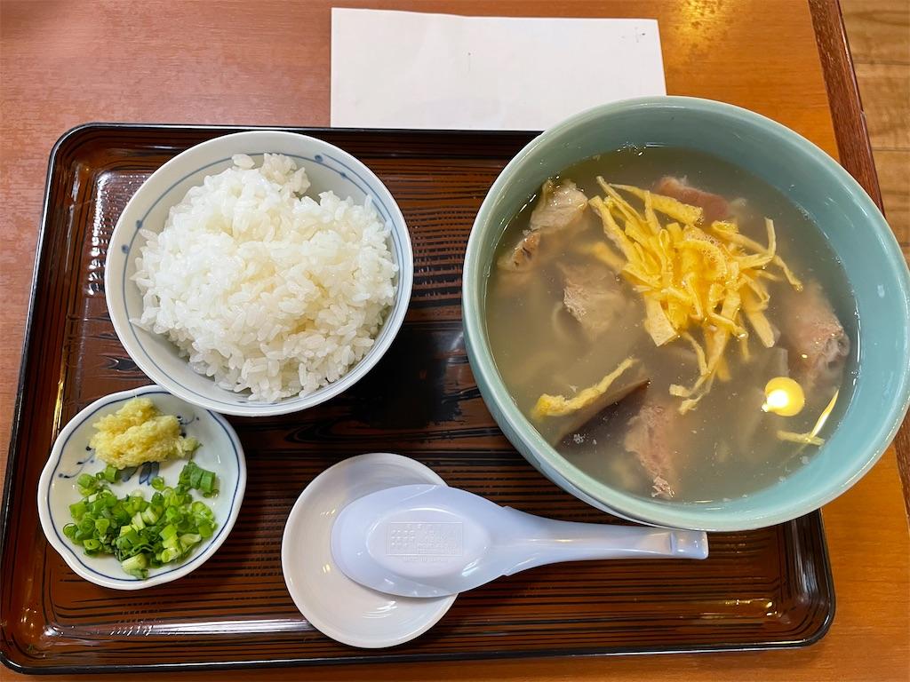 f:id:kazunobu-0915:20210615105616j:image