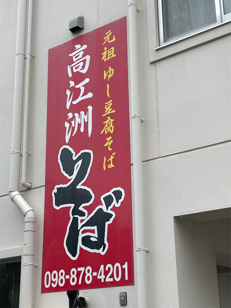 f:id:kazunobu-0915:20210615105728j:image