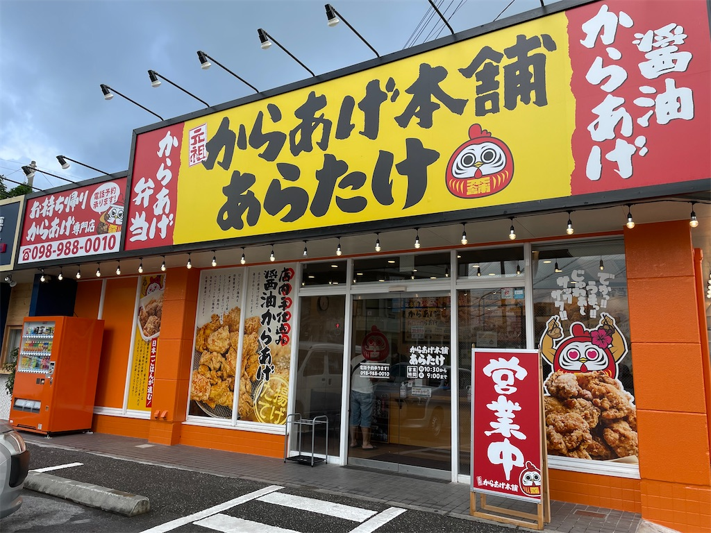 f:id:kazunobu-0915:20210712091200j:image