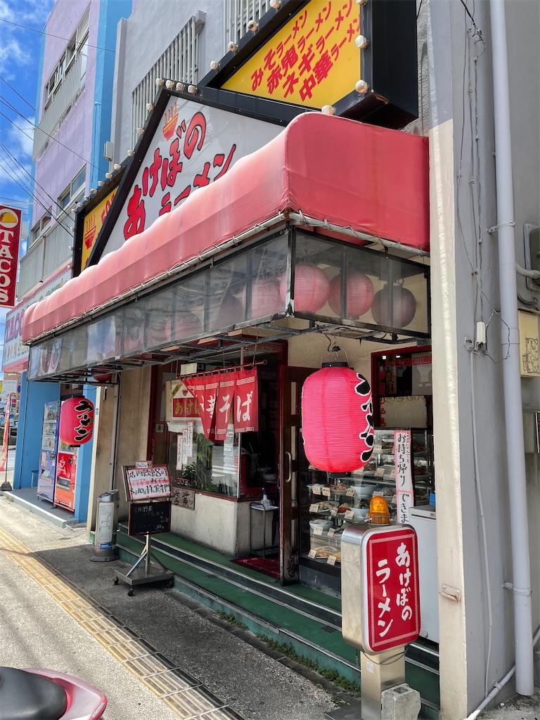 f:id:kazunobu-0915:20210719165432j:image
