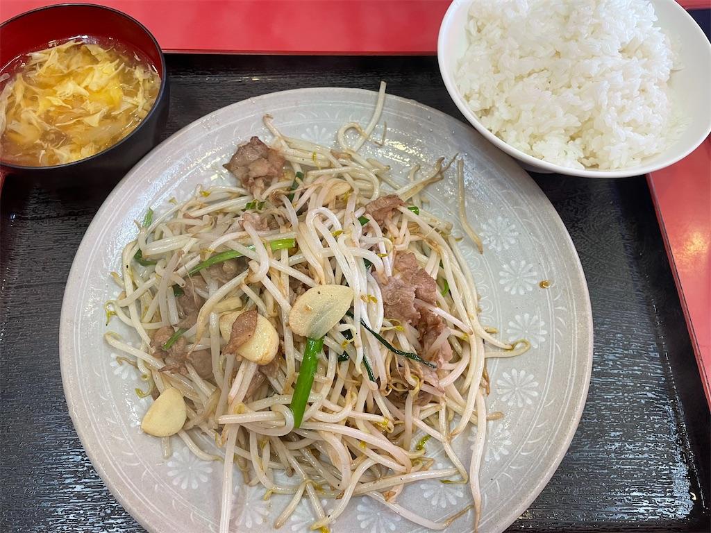 f:id:kazunobu-0915:20210719165446j:image