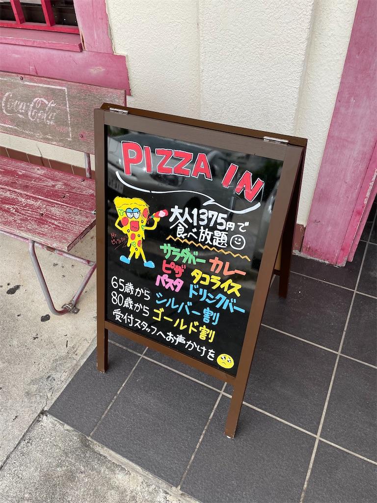 f:id:kazunobu-0915:20210727154755j:image