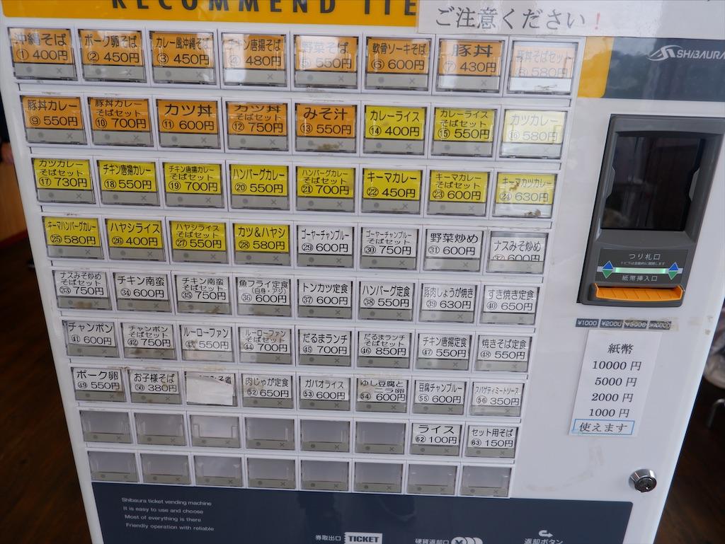 f:id:kazunobu-0915:20210727155438j:image