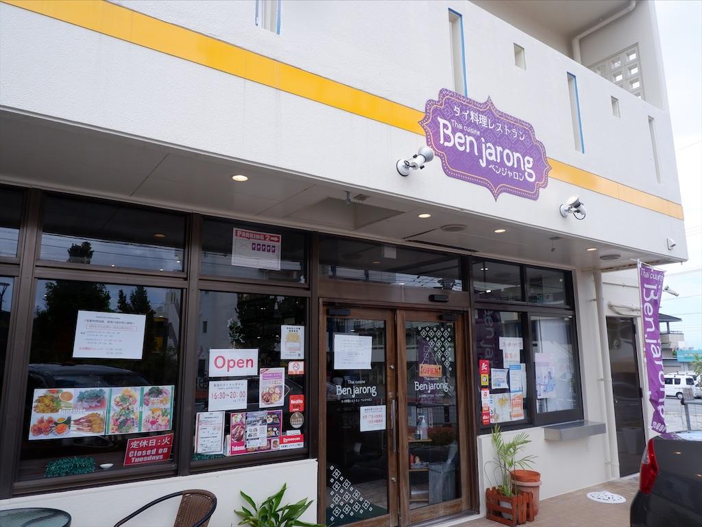 f:id:kazunobu-0915:20210802125526j:image