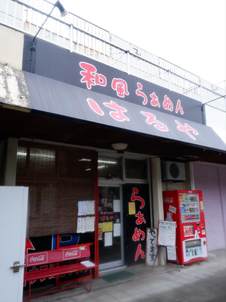 f:id:kazunobu-0915:20210805123931j:image