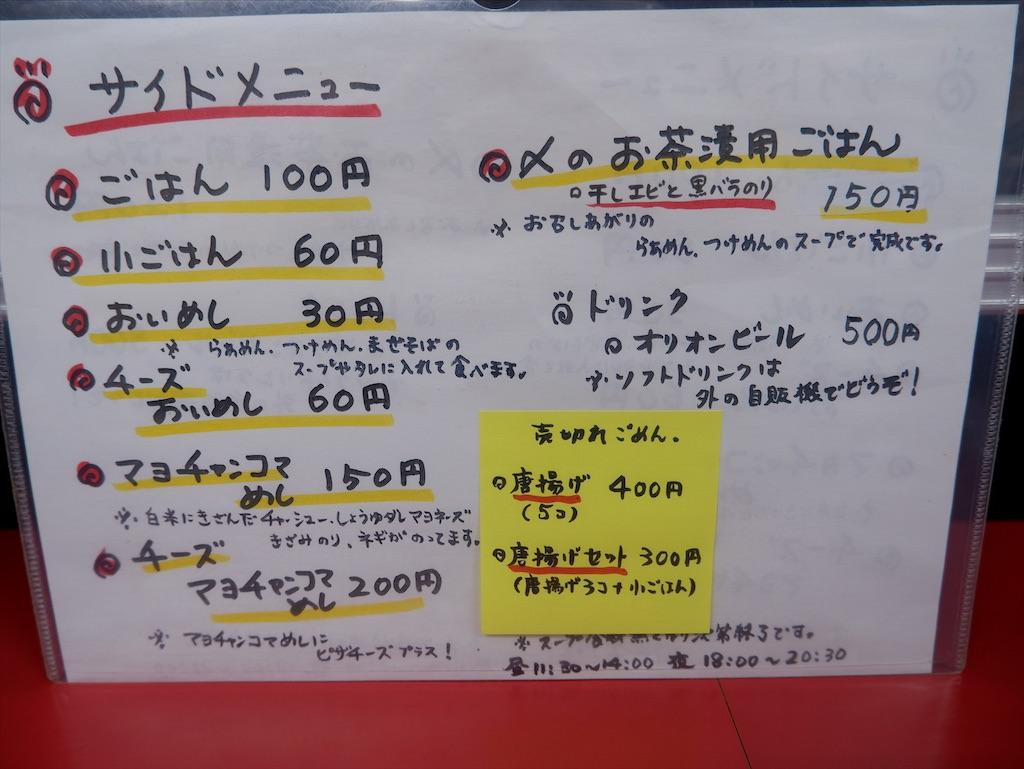 f:id:kazunobu-0915:20210805123949j:image