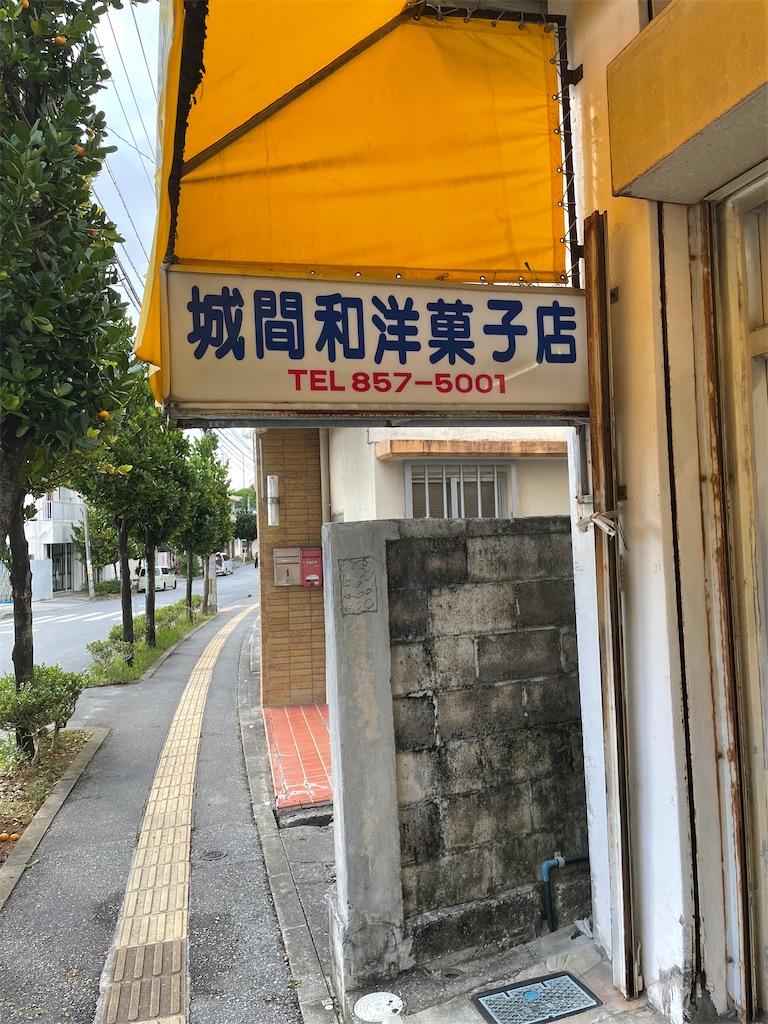 f:id:kazunobu-0915:20210906172340j:image