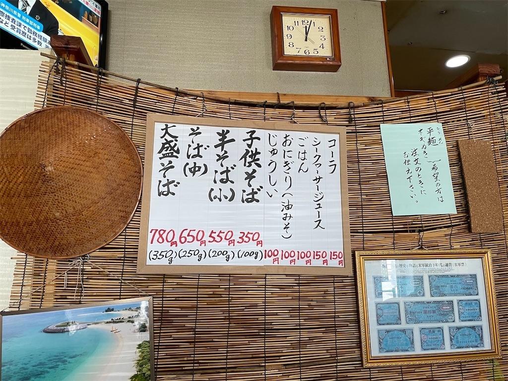 f:id:kazunobu-0915:20210908144403j:image