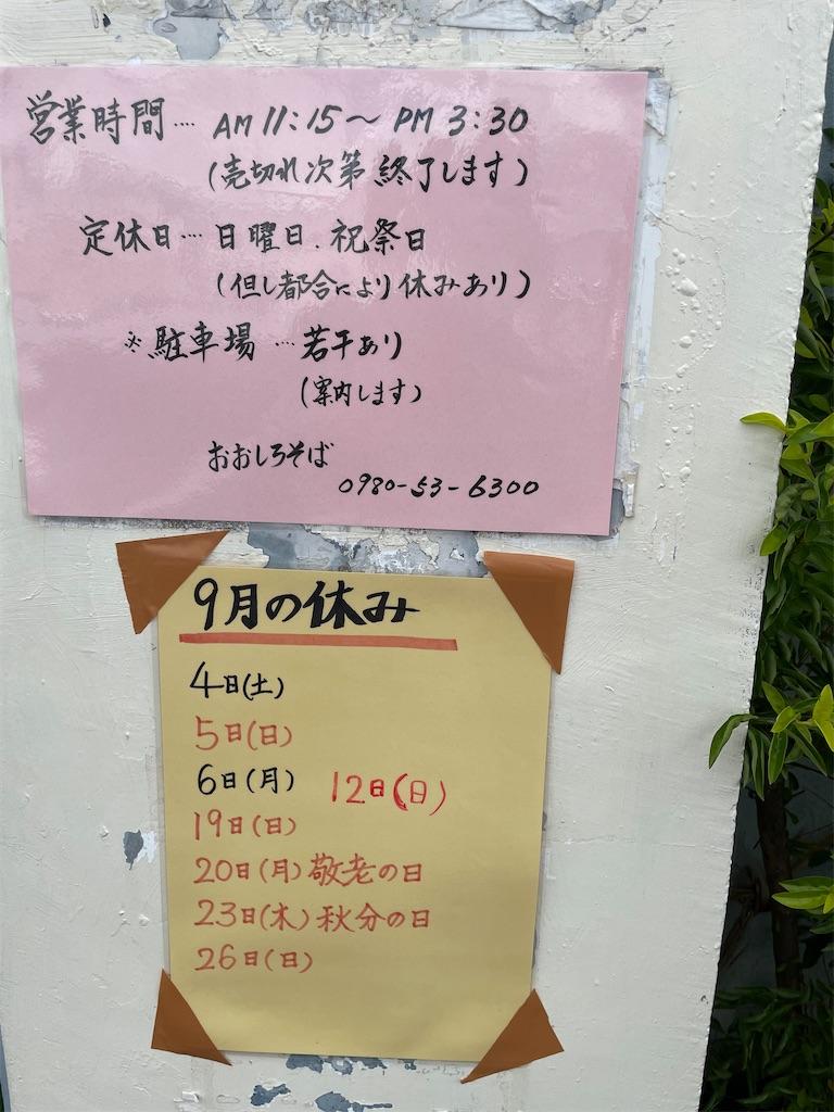 f:id:kazunobu-0915:20210908144406j:image