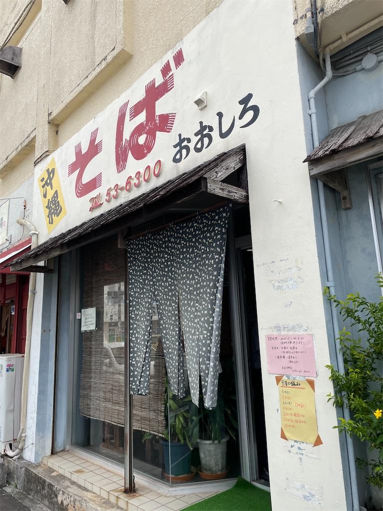 f:id:kazunobu-0915:20210908144623j:image