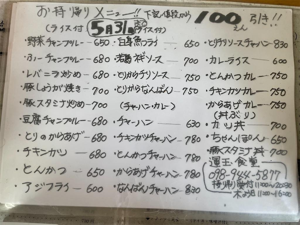 f:id:kazunobu-0915:20210913113348j:image