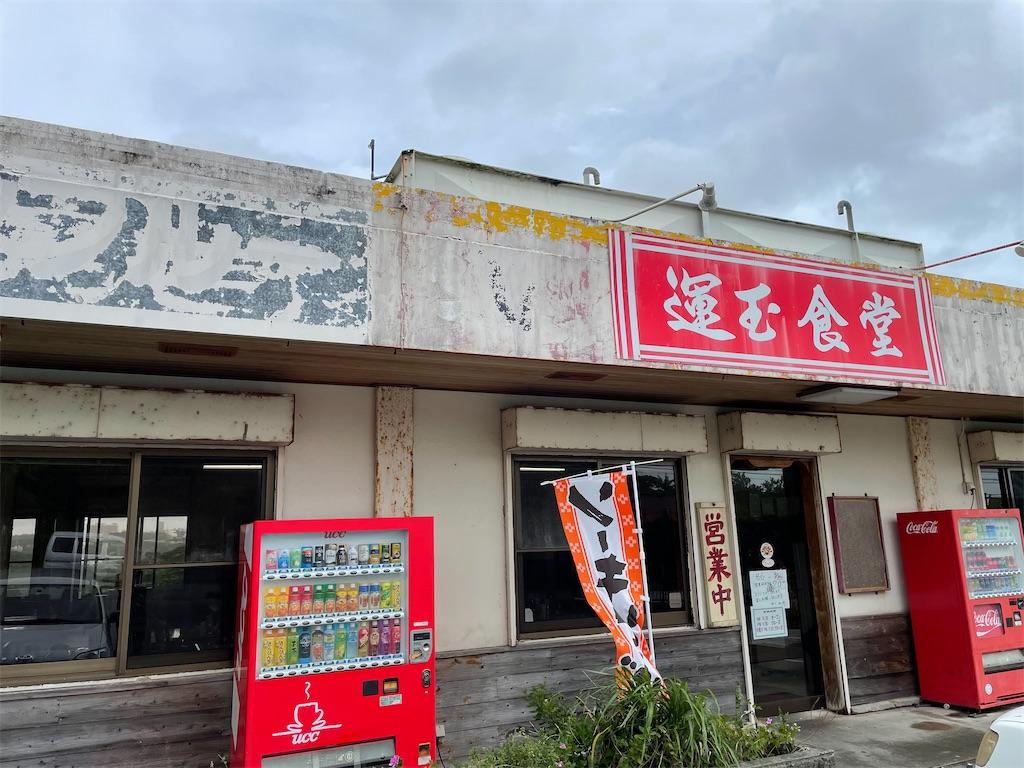 f:id:kazunobu-0915:20210913113403j:image