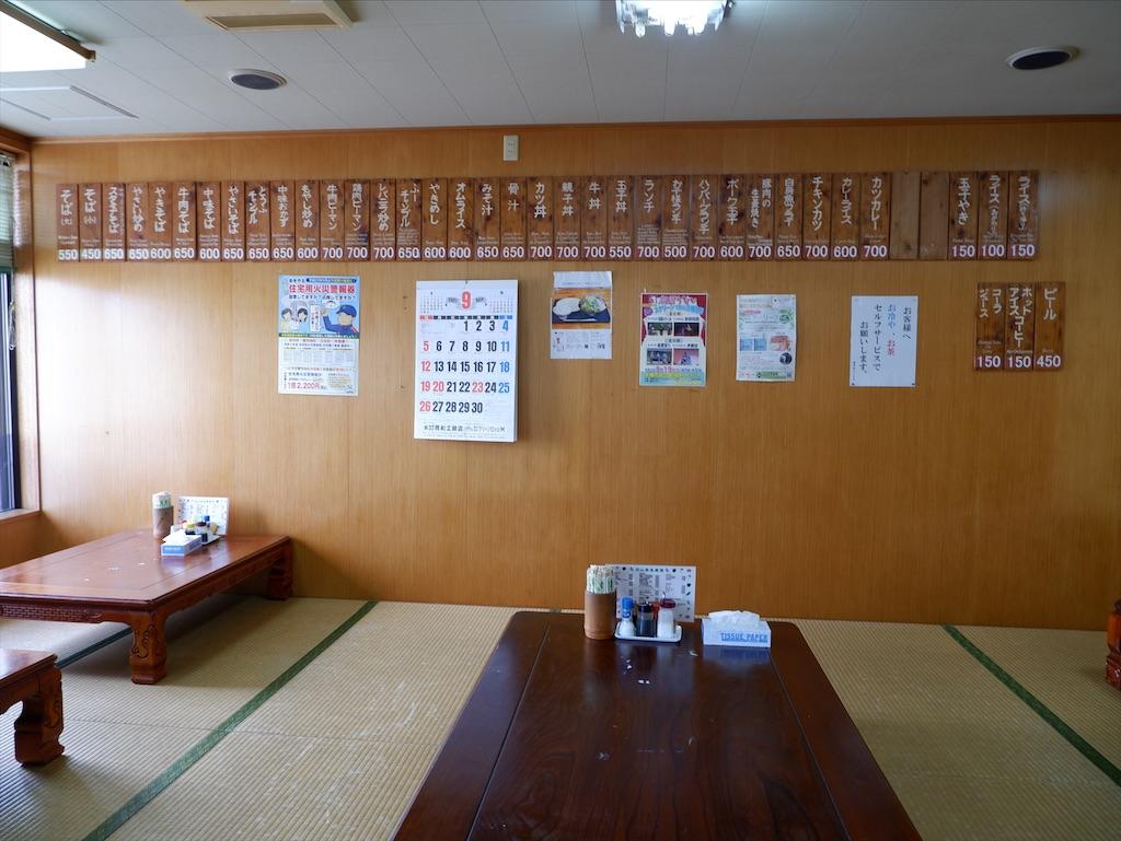 f:id:kazunobu-0915:20210914150317j:image