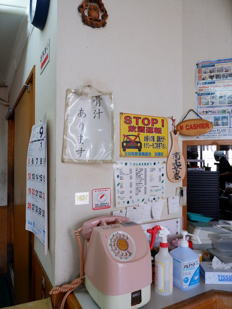 f:id:kazunobu-0915:20210914150338j:image