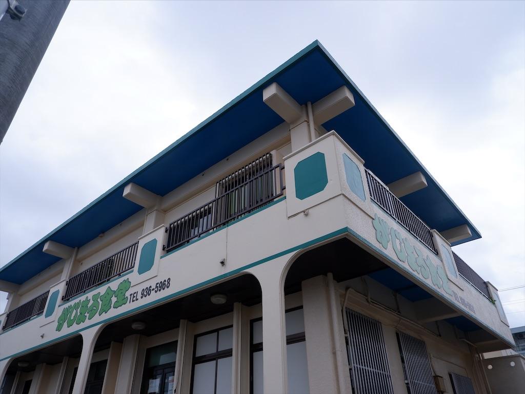 f:id:kazunobu-0915:20210914150456j:image