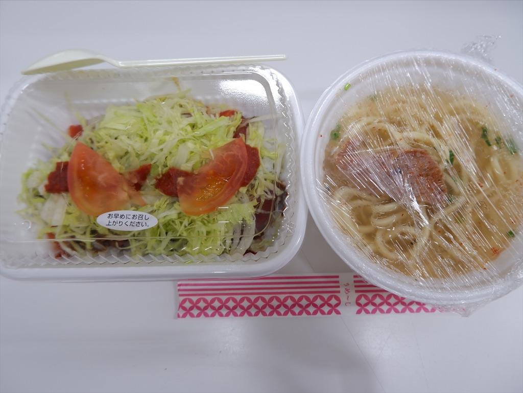 f:id:kazunobu-0915:20210917064309j:image