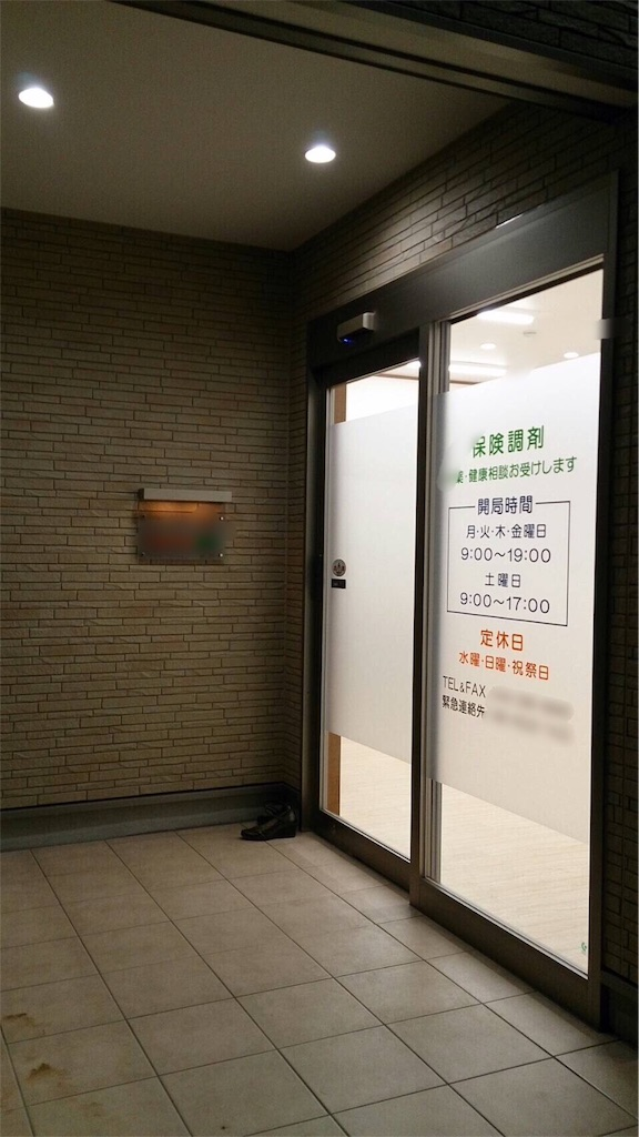 f:id:kazunokomuten:20161130230415j:image