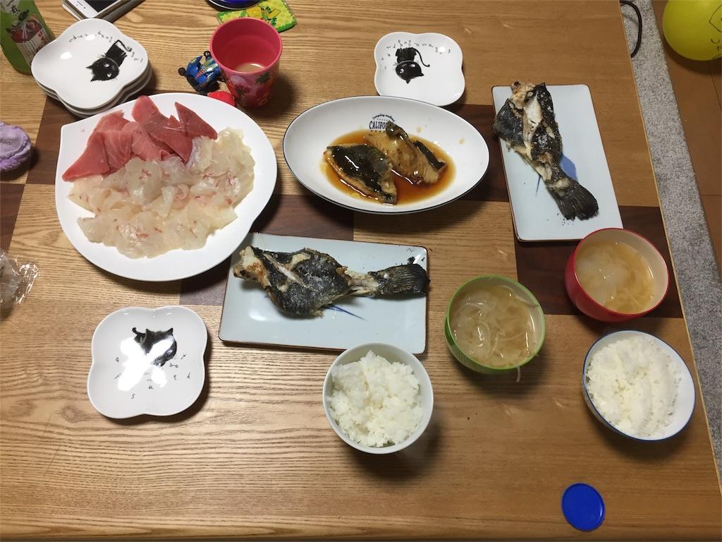 f:id:kazunokomuten:20170331004029j:image