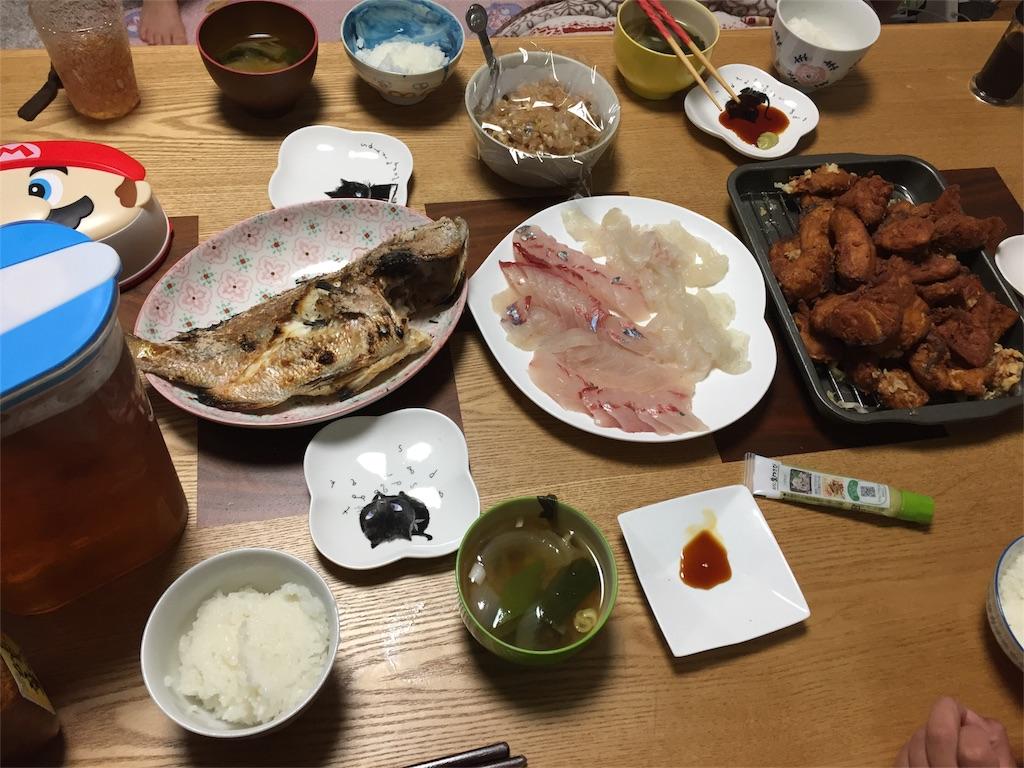 f:id:kazunokomuten:20170410012009j:image