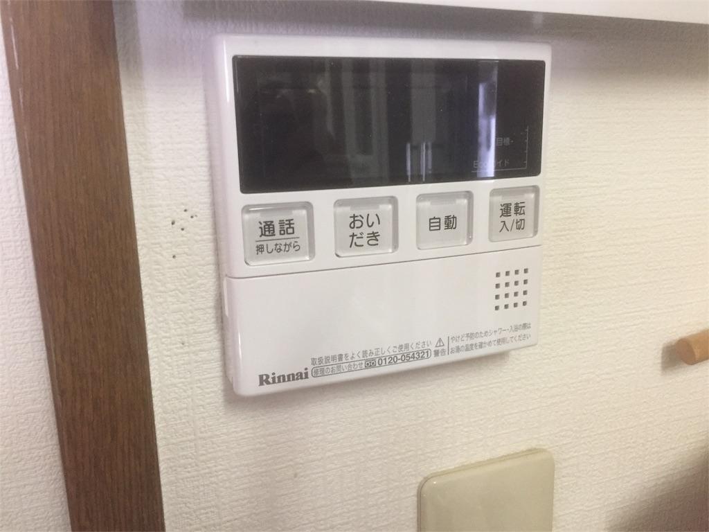 f:id:kazunokomuten:20171219200151j:image