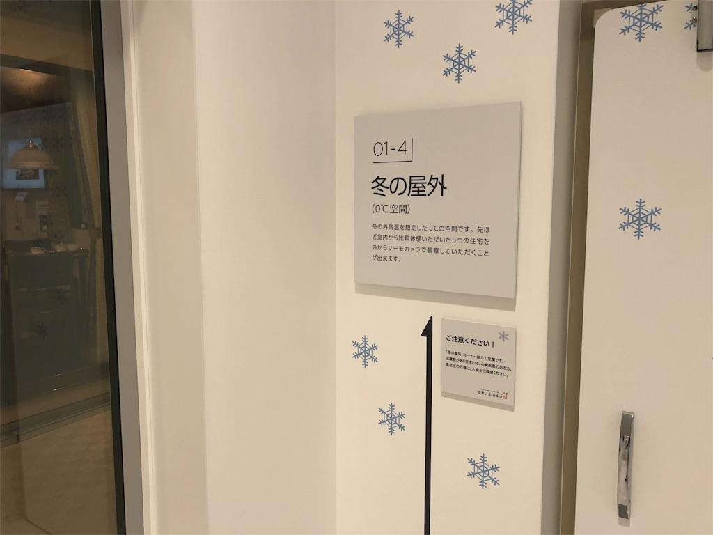 f:id:kazunokomuten:20180724203010j:image
