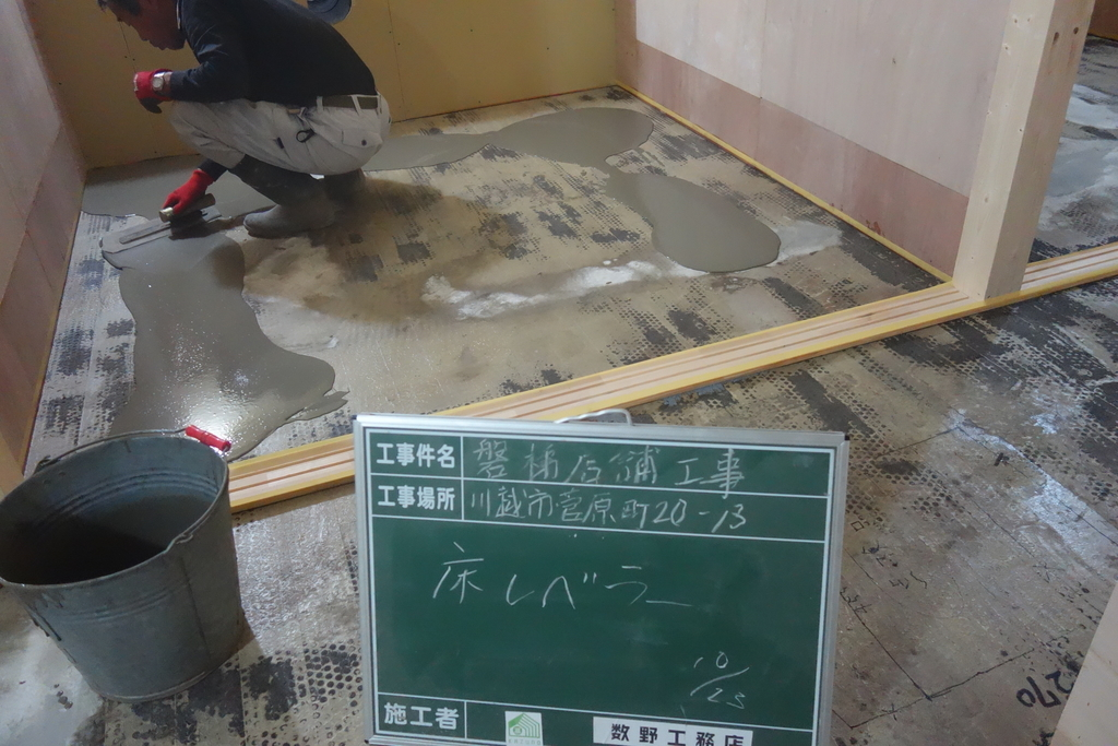 f:id:kazunokomuten:20181104205000j:plain