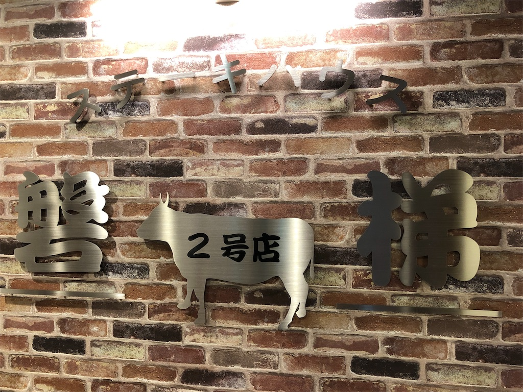 f:id:kazunokomuten:20181214232607j:image