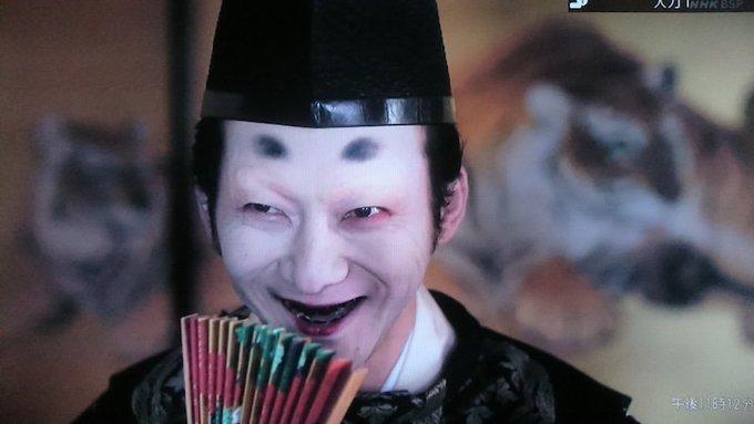 f:id:kazunokotan:20200412213212j:plain