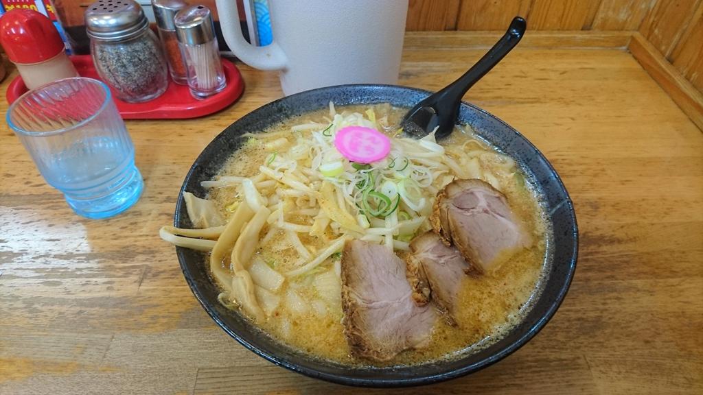 f:id:kazunori-okamura:20170622152201j:plain