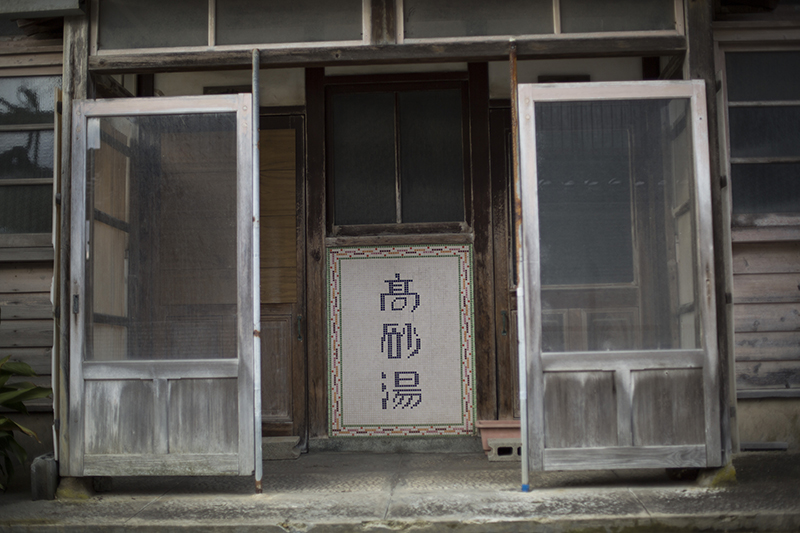 f:id:kazunori-okamura:20180113120934j:plain