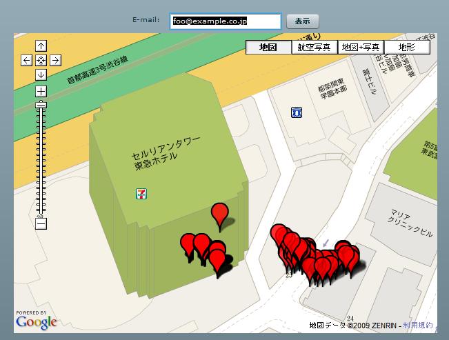 f:id:kazunori_279:20091221121628p:image