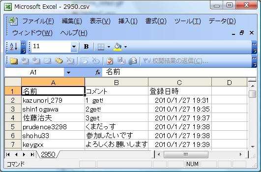 f:id:kazunori_279:20100209184141p:image