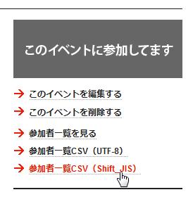 f:id:kazunori_279:20100209185616p:image
