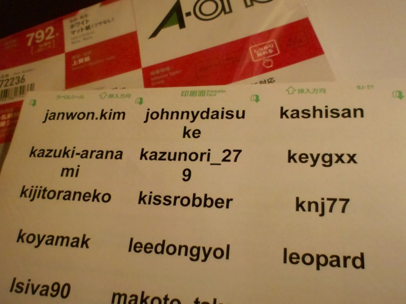 f:id:kazunori_279:20100209190043j:image